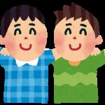 子供が、友達と仲良くできるようになる本。無料で読めます。